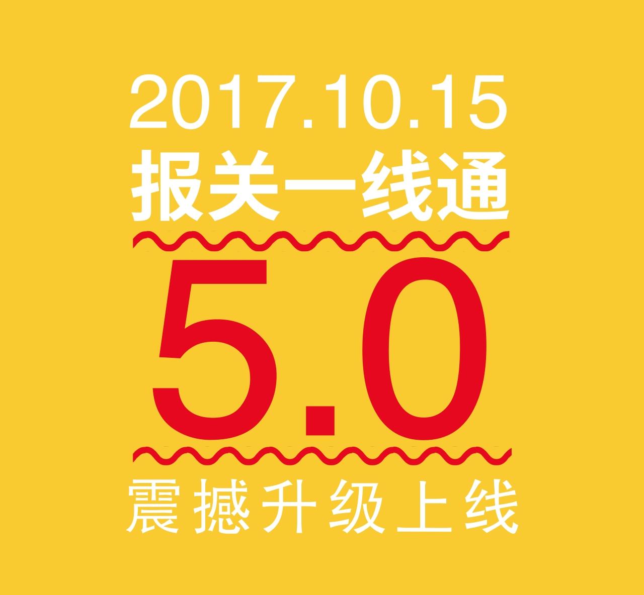功能介绍封面.jpg